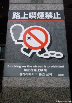 no_smoking02